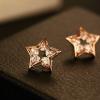 Tiny Crystal Star