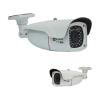 กล้องวงจรปิด AHD 1.3 MP อินฟาเรด 48 ดวง HA-HA-77B132 Hiview