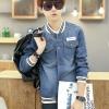 เสื้อแจ็คเก็ตยีนต์ VIP2 (Blue) - สินค้าไต้หวัน/พร้อมส่ง