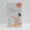 D Rewind ดี รีไวน์ อาหารเสริมลดน้ำหนัก By ญาญ่า หญิง บรรจุ 30 แคปซูล