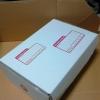 กล่องไปรษณีย์ ไดคัท เบอร์ ค