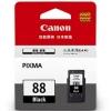 ตลับหมึกแท้ Canon 88 bk ราคา 450 บาท ฟรีส่ง