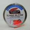 Palmer's Cocoa Butter Tummy Butter 125 กรัม ถูกสุด ส่งฟรี