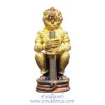 หนุมานจับหลัก ตะกรุดคู่ชีวิต เนื้อชนวนทองระฆัง ตะกรุดเงิน รุ่นไหว้ครู53 หลวงพ่อฟู วัดบางสมัคร ฉะเชิงเทรา ปี2553