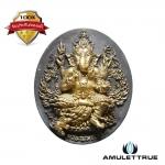 เหรียญหล่อพระพิฆเนศ อุดกริ่ง รุ่นแรก เลข๒๒๕ เนื้อทองเหลืองรมดำ พิมพ์ใหญ่ รุ่นปฐมฤกษ์สร้างโรงพยาบาล วัดสมานรัตนาราม ปี2556