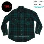 C1417 เสื้อลายสก๊อต ผู้ชาย สีเขียว ผ้าหนา