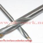 DK01 ดอกสว่าน Multi Drill เจาะ พลาสติก ไม้ เหล้ก ปูน ขนาด 3 -20 มิล