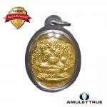 เหรียญพระพิฆเนศ รุ่นแรก เลข ๒๐๗ เนื้อทองเหลืองชุบทอง พิมพ์เล็ก รุ่นปฐมฤกษ์สร้างโรงพยาบาล วัดสมานรัตนาราม ปี2556