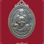 เหรียญพุทธซ้อน หลวงพ่อทวด อาจารย์ทิม วัดช้างให้ รุ่นอยู่ดีมีสุข ปี2548