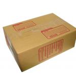 กล่องไปรษณีย์ เบอร์B