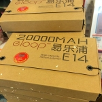 Power Bank eloop E14 20,000 mAh
