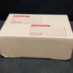 กล่องไดคัทเบอร์0 สีนำ้ตาล ขนาด 11x17x6cm.