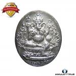 เหรียญพระพิฆเนศ รุ่นแรก เลข ๒๓๑ เนื้อทองเหลืองชุบเงิน พิมพ์เล็ก รุ่นปฐมฤกษ์สร้างโรงพยาบาล วัดสมานรัตนาราม ปี2556