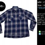 C1038 เสื้อลายสก๊อตผู้ชาย สีน้ำเงิน ไซส์ใหญ่