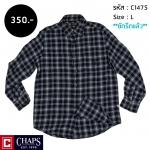 C1475 เสื้อลายสก๊อต ผู้ชาย สีดำ เทา CHAPS