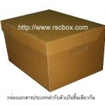 กล่อง เอกสาร เหมาะ เก็บ แฟ้ม 3 นิ้ว 6 แฟ้ม แพค 5 ใบ