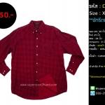 C2551 เสื้อลายสก๊อตผ้าสำลี สีแดง ไซส์ใหญ่