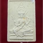 พระผงพิเศษพระเหนือพรหม รุ่นแรก หลวงพ่อเกษม เขมโก ปี2536 (4)