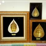 พระมองตาม ศิลปะหินทรายแท้ พระหันหน้าได้ ของขวัญ ของขวัญลูกค้า ของขวัญให้ลูกค้า โทร.085-2393-704 .02-023-2255 ศิลปะพระมองตาม ศูนย์กระจายสินค้าในกรุงเทพมหานคร อยู่ที่ ศูนย์ราชการแจ้งวัฒนะ อาคาร B ชั้นใต้ดิน 18/18 โซนร้อยร้านมาเช่ ถ.แจ้งวั