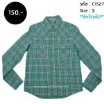 C1527 เสื้อลายสก๊อต ผู้หญิง Cowboy สีเขียว