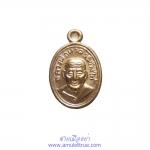 เหรียญเม็ดแตง หลวงปู่ทวด รุ่น 101 ปี อาจารย์ทิม เนื้อนวะโลหะ 3 โค๊ต ปี 2556