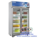 ตู้แช่เย็น 35.1 คิว HAIER รุ่น SC-1700PCS2 ส่งฟรีกทม.และปริมณฑล