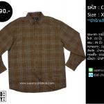 C1085 เสื้อลายสก๊อตผู้ชาย สีน้ำตาล ไซส์ใหญ่