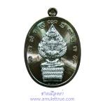 เหรียญพระนาคปรก เนื้อนวะโลหะหน้ากากเงิน หลวงปู่ฮก วัดมาบลำบิด รุ่น เศรษฐี 59 ปี 2559
