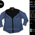 C2383 เสื้อเชิ้ตผ้ายีนส์ คาวบอย กระดุมมุก ไซส์ใหญ่