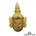 เศียรพระลักษณ์หน้าทอง รุ่นสมปรารถนา (รุ่นแรก) เนื้อสุวรรณสัมฤทธ์ หลวงพ่อเอิบ วัดซุ้มกระต่าย ปี2555
