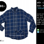 C1087 เสื้อลายสก๊อต สีน้ำเงิน ไซส์ใหญ่ Eddie Bauer