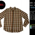 C2044 เสื้อลายสก๊อต ผู้ชาย สีน้ำตาล