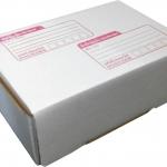 กล่องไปรษณีย์ ไดคัท เบอร์ ข แพ็ค10ใบ ส่งฟรี