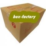 กล่องไปรษณีย์ ฝาชน เบอร์7