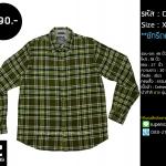 C2215 เสื้อลายสก๊อต สีเขียว Billabong