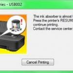 โปรแกรมเคลียร์ซับหมึกเต็ม ปริ้นเตอร์ Canon MP280, MP287,mp237,mg3170,mg4170, E510,E610 G2000 series