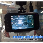 กล้องบันทึกเหตุการณ์ สพป.กาญจนบุรี เขต2 4 คันรวด (กาญจนบุรีแอร์)