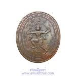 เหรียญนารายณ์แผลงฤทธิ์หลังหนุมาน 10 กร รุ่นแรก เนื้อทองแดง พระอาจารย์ต๊ะ วัดช้าง จ.นครนายก ปี2539 (1)