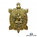 เหรียญพญาเต่าเรือนเรียกทรัพย์ นาสังสิโมโพธิสัตโต มหาเศรษฐีวิเศษชัยชาญ เนื้อทองฝาบาตร(แช่น้ำมนต์) หลวงพ่อสนั่น วัดกลางราชครูธาราม ปี 2556
