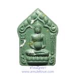 พระขุนแผนผงพรายกุมาร(กรรมการ) รุ่นแรก พิมพ์ใหญ่อุ้มบาตร เนื้อเขียวเรียกทรัพย์ ตะกรุดเงิน 3 ดอก หลวงพ่อเที่ยง วัดพระพุทธบาทเขากระโดง จ.บุรีรัมย์ ปี2558(1)