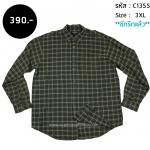 C1355 เสื้อลายสก๊อตสีเขียว ไซส์ใหญ่