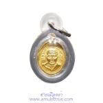 เหรียญเม็ดแตง รุ่นเจริญพร เลื่อนสมณศักดิ์ หลวงปู่ทวด วัดพะโคะ ปี 2555