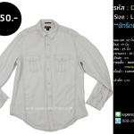 C2351 เสื้อเชิ้ตสีเทา กระดุมมุก