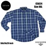 C5024 เสื้อลายสก๊อต ผู้ชาย สีฟ้า ไซส์ใหญ่