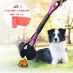 ที่เก็บอึน้องหมา แมว เก็บมูลสัตว์เลี้ยง สีชมพู ฟรีถุงพลาสติก(คละสี)