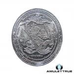เหรียญหนุมานนำทัพมหาปราบมหายันต์ เนื้อตะกั่วสังขวานรผสมชนวน เลข ๑๗๐๒ หลวงปู่สาย วัดดอนกระต่ายทอง ปี 2551