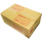กล่องไปรษณีย์แบบฝาชน ไซด์ D เกรดKA125/M ขนาด 22*35*14 ซม.