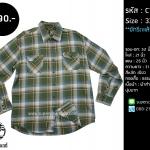 C1039 เสื้อลายสก๊อตสีเขียว ไซส์ใหญ่ Timberland