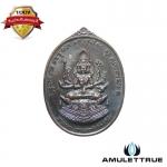 เหรียญพระพรหม รุ่น มหาเมตตารับโชคสี่ทิศ เนื้อทองแดงรมดำ ศาลพระเสื้อเมือง จ.นครศรีธรรมราช ปี2557