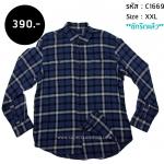 C1669 เสื้อลายสก๊อตผู้ชาย สีน้ำเงิน ไซส์ใหญ่